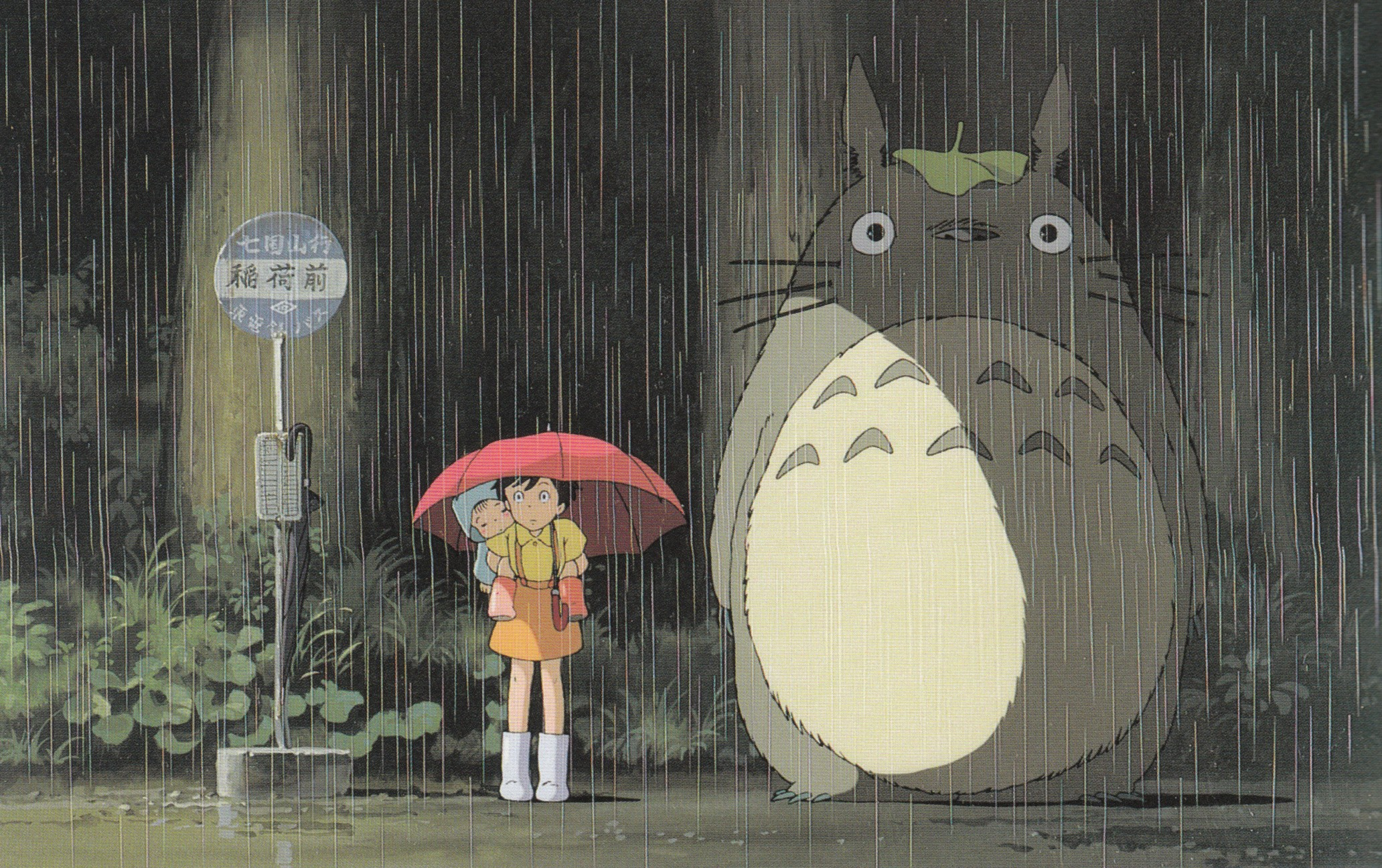 Ciao a tutti My.Neighbor.Totoro.full_.34268
