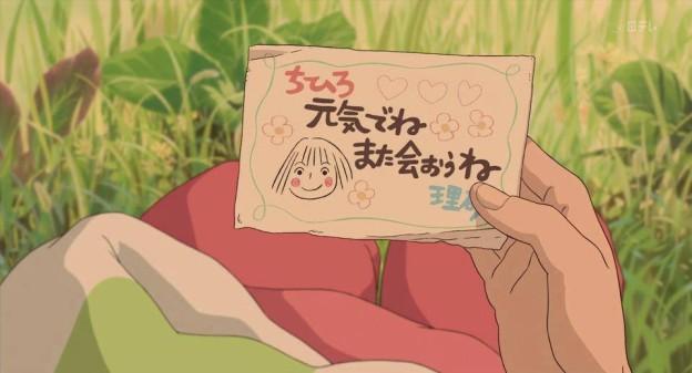 Hayao miyazaki studio ghibli part 10 - Quando si rompe uno specchio ...