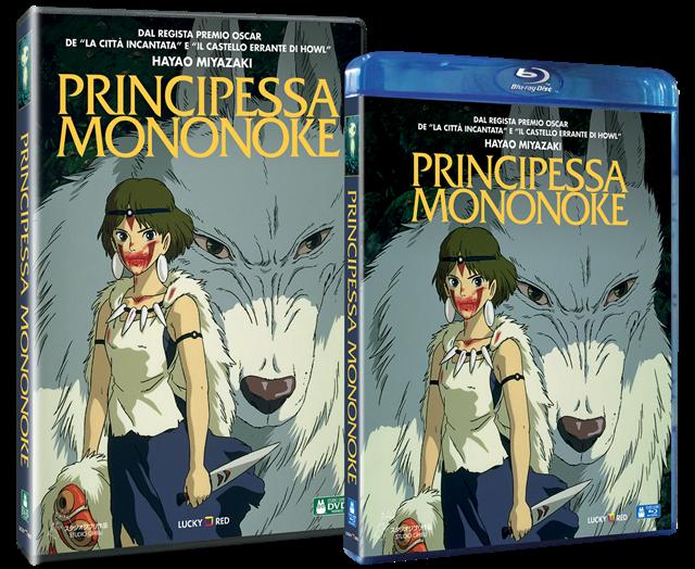 PrincipessaMononoke_2Pack (2)